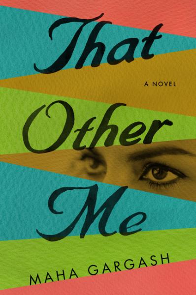 That Other Me - Maha Gargash